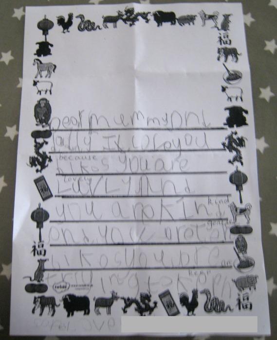 H Letter